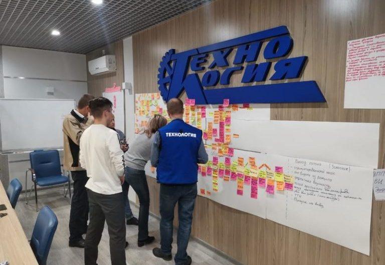 Предприятия Оренбуржья отрабатывают технологии «бережливого производства»
