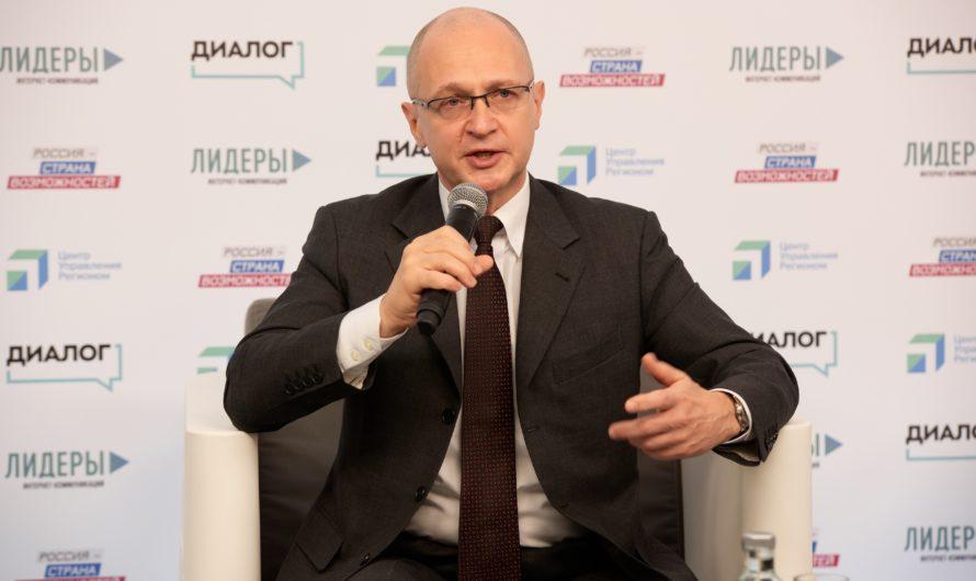 Сергей Кириенко: Грань между интернетом и реальной жизнью исчезает на глазах