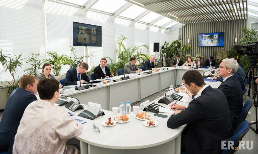 «Единая Россия» готовит предвыборную программу вместе с представителями бизнеса