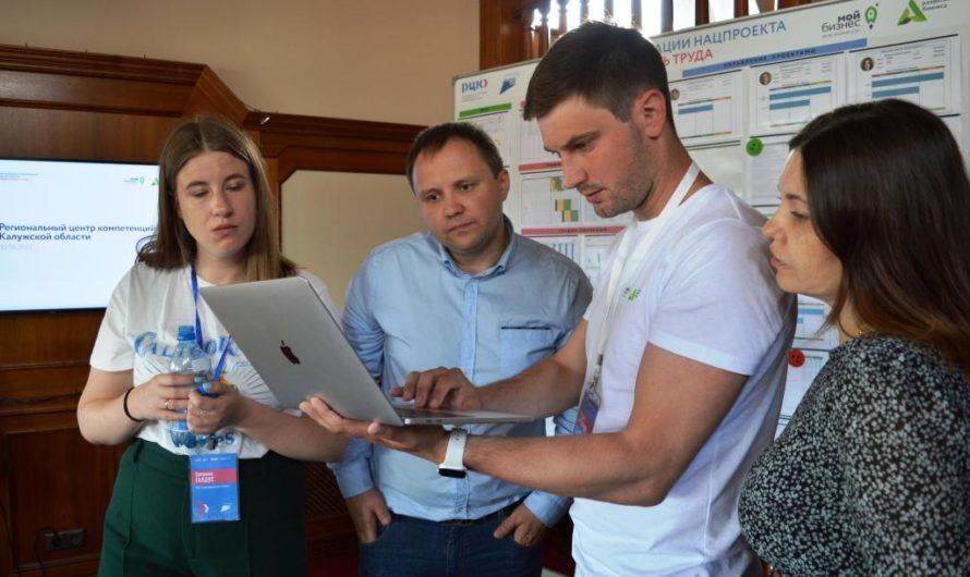 Оренбургская область приняла участие в сертификации РЦК Калужской области