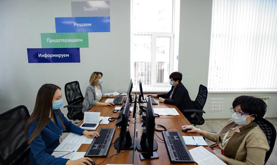ЦУР и «Инцидент Менеджмент» помогают оперативно решать вопросы оренбуржцев