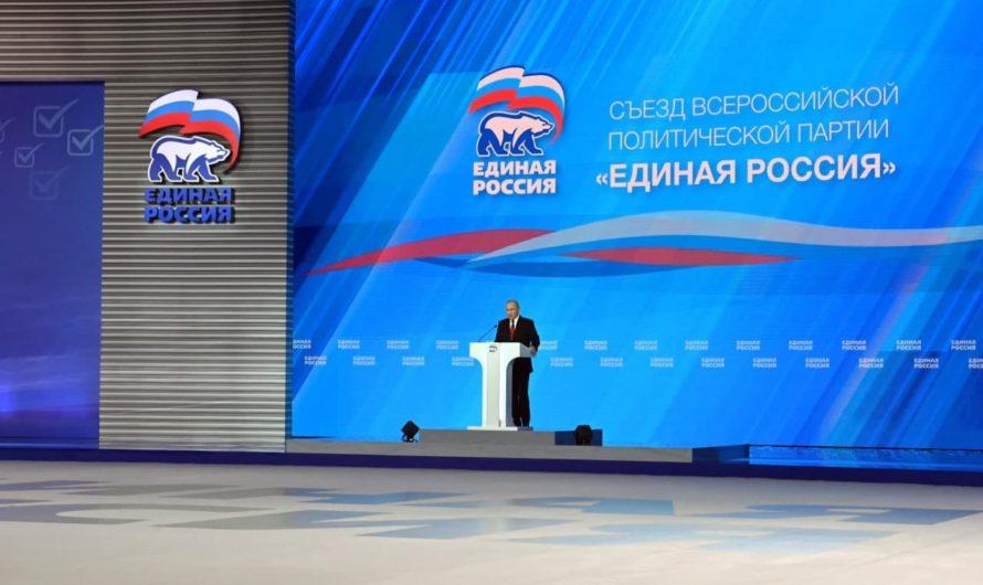 Новую программу расселения аварийного жилья запустят в России