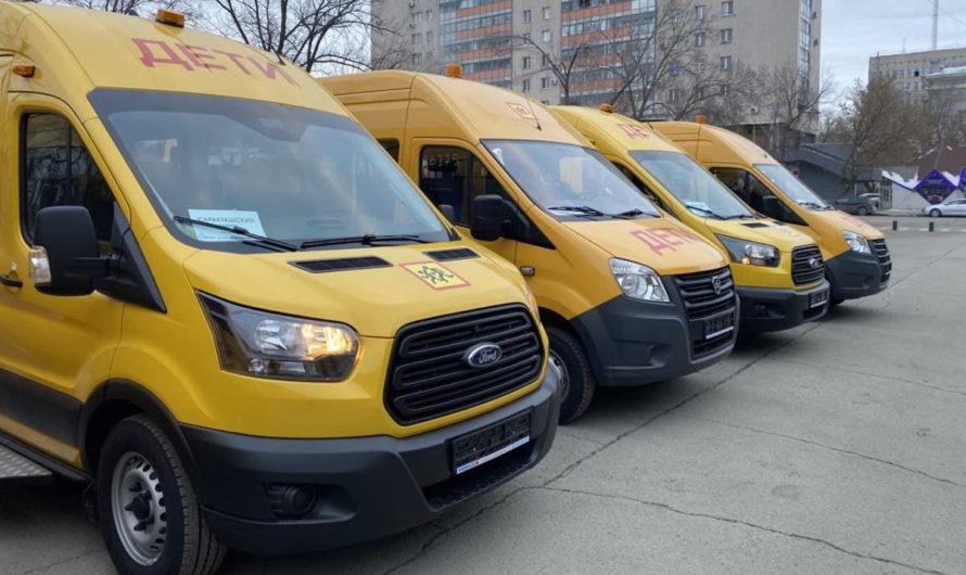 До конца 2021 года для регионов России приобретут школьные автобусы на 10 млрд рублей